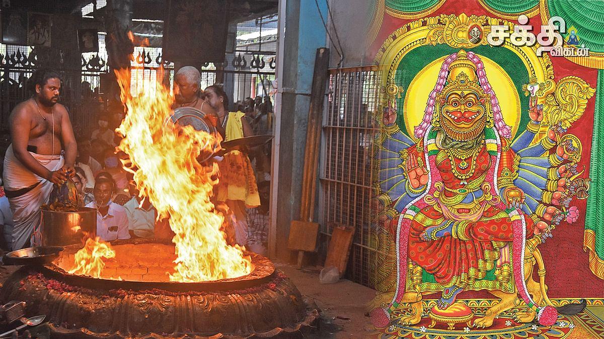 அய்யாவாடி பிரத்யங்கிராதேவி