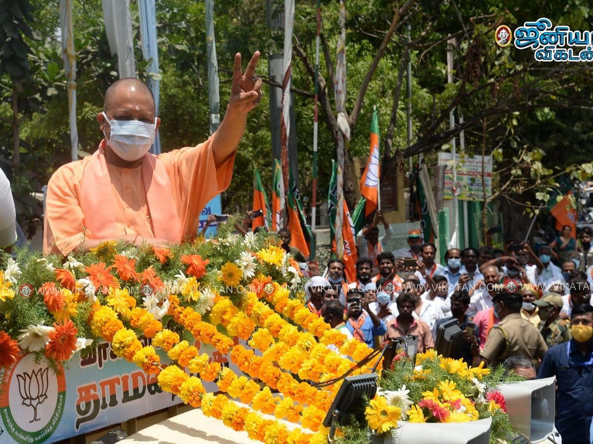 தயாநிதி, ராதாரவி, வானதி, ஆதித்யநாத்... செக்ஸ் பிரசாரம் செய்யாதீர்கள் ப்ளீஸ்! #VoiceOfAval