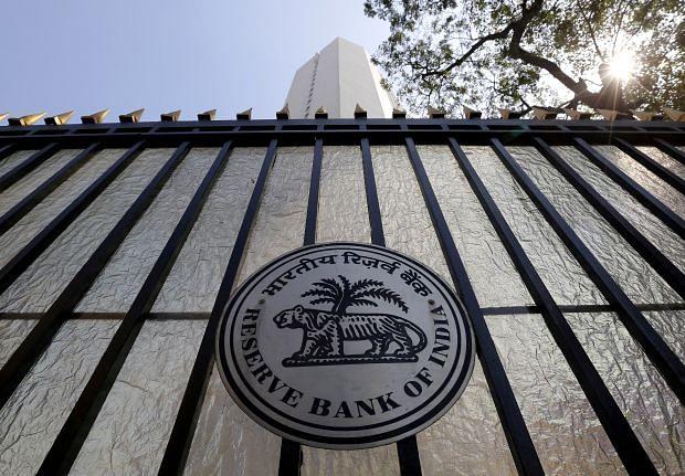 ரிசர்வ் வங்கி | Reserve Bank