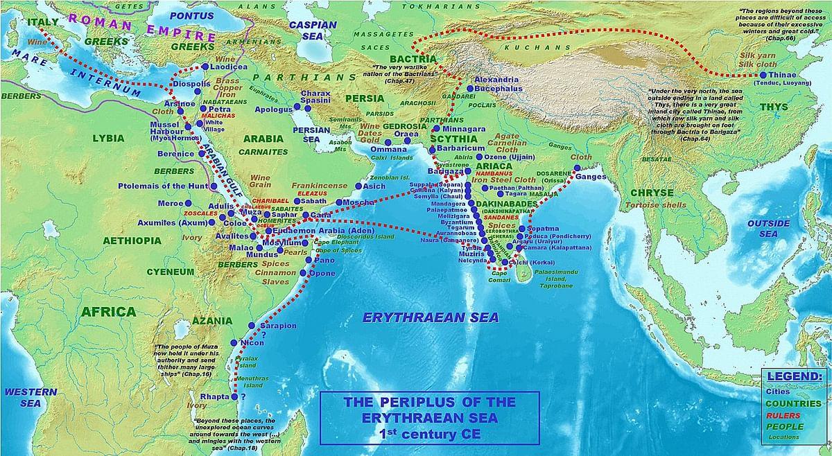 எரித்திரியக் கடலின் பெரிப்ளூஸ் (Periplus of the Erithraean Sea)