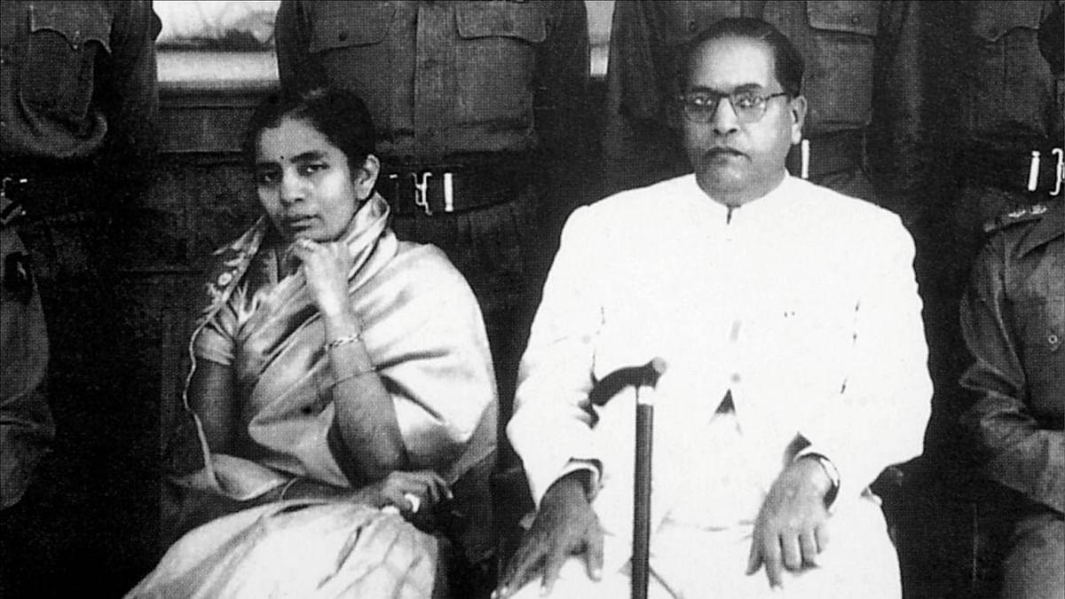 ரமா - அம்பேத்கர்