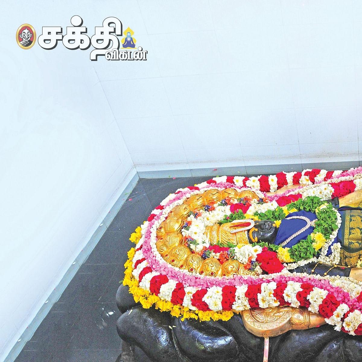 ஜலநாராயணர்