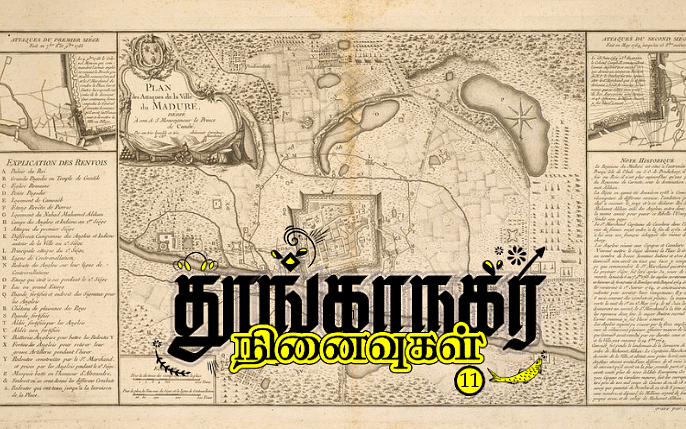 தூங்காநகர நினைவுகள் - 11: கான் சாகிப் என்கிற கும்மந்தான்!