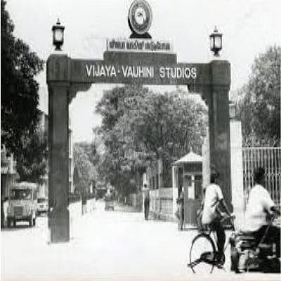 விஜயா வாகினி