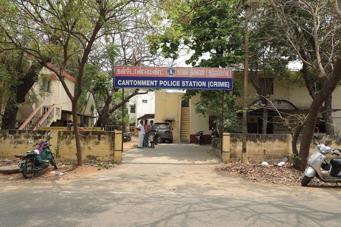 திருச்சி கண்டோண்மெண்ட் காவல்நிலையம்
