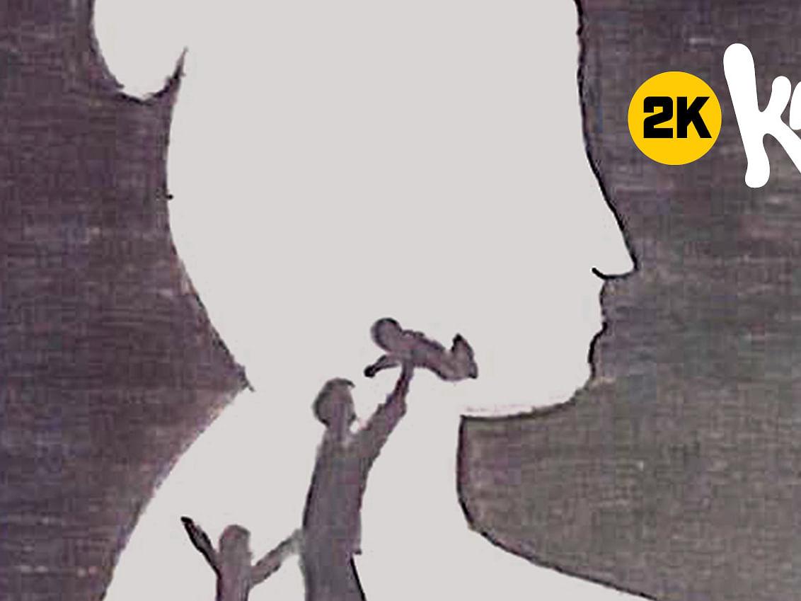 2K kids: கார்ட்டூன்