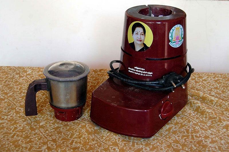 இலவச அம்மா மிக்ஸி