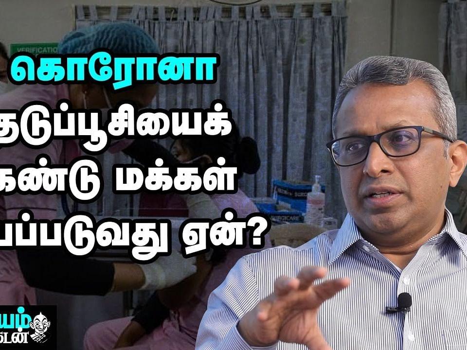 """""""மருத்துவ சிகிச்சைக்கான கட்டணத்தை கணிசமாகக் குறைத்திருக்கிறோம்!' ' Kauvery Hospital Dr Aravindan"""