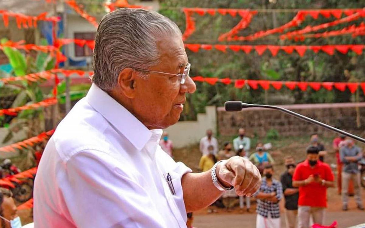 கேரள சட்டசபைத் தேர்தல் 2021 : வரலாற்றுச் சாதனையை நிகழ்த்துவாரா பினராயி விஜயன்?
