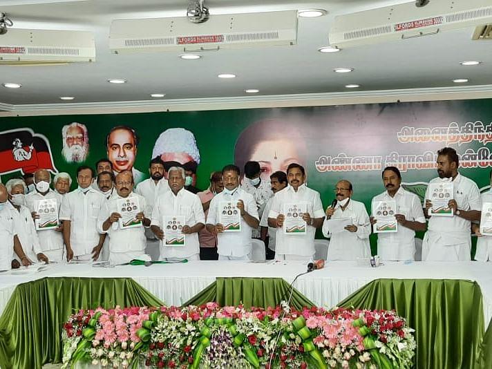 அம்மா இலவச வாஷிங் மெஷின், குடும்பத்தில் ஒருவருக்கு அரசுப் பணி - அதிமுக தேர்தல் வாக்குறுதிகள்