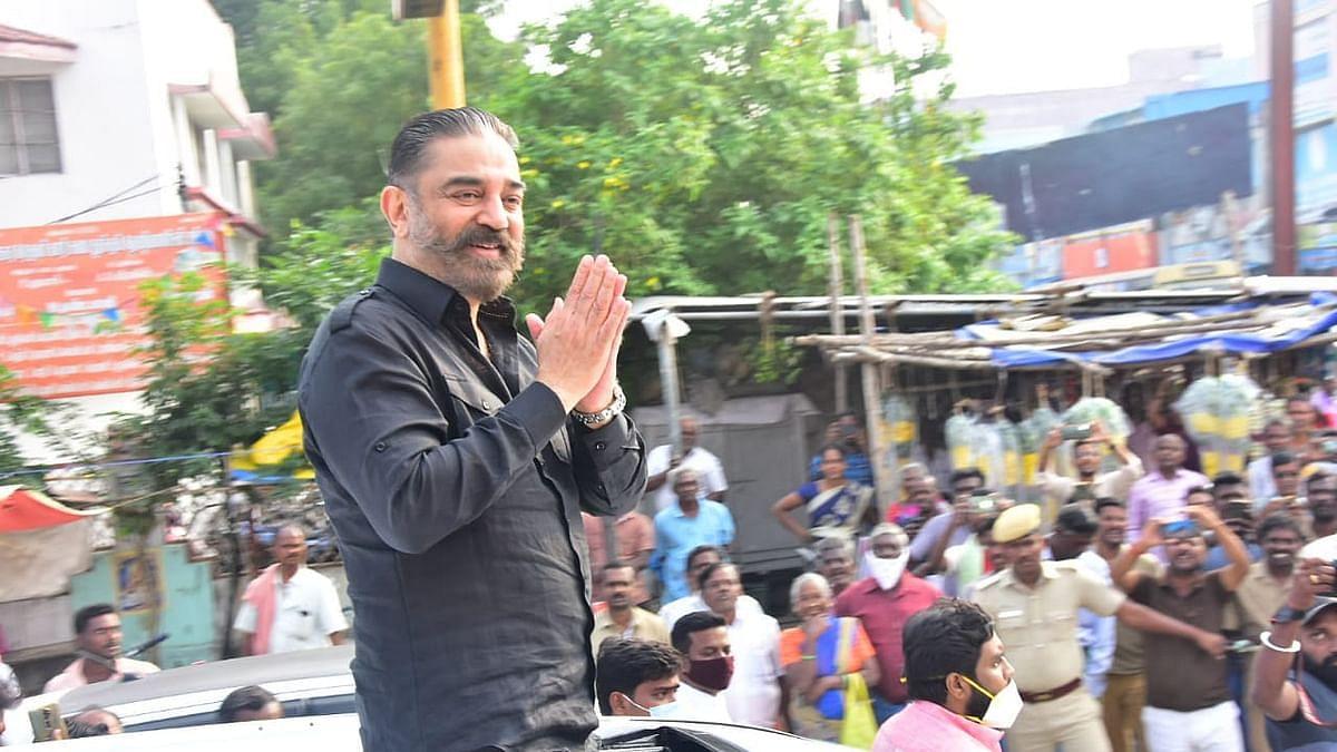 கமல் தேர்தல் பிரசாரம்