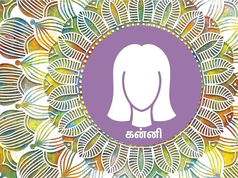 பிலவ வருடம் புத்தாண்டு ராசிபலன்கள் - கன்னி