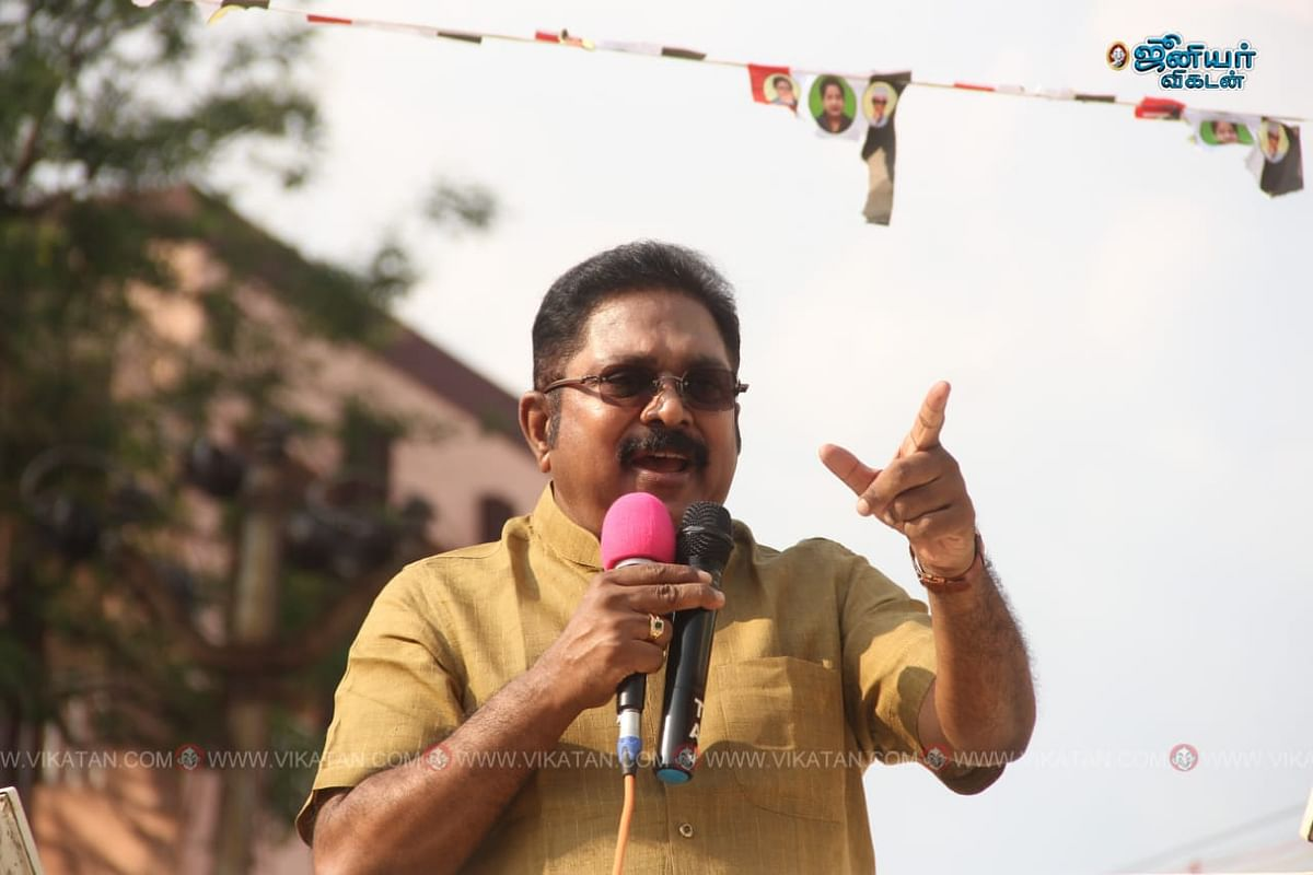 டி.டி.வி தினகரன்