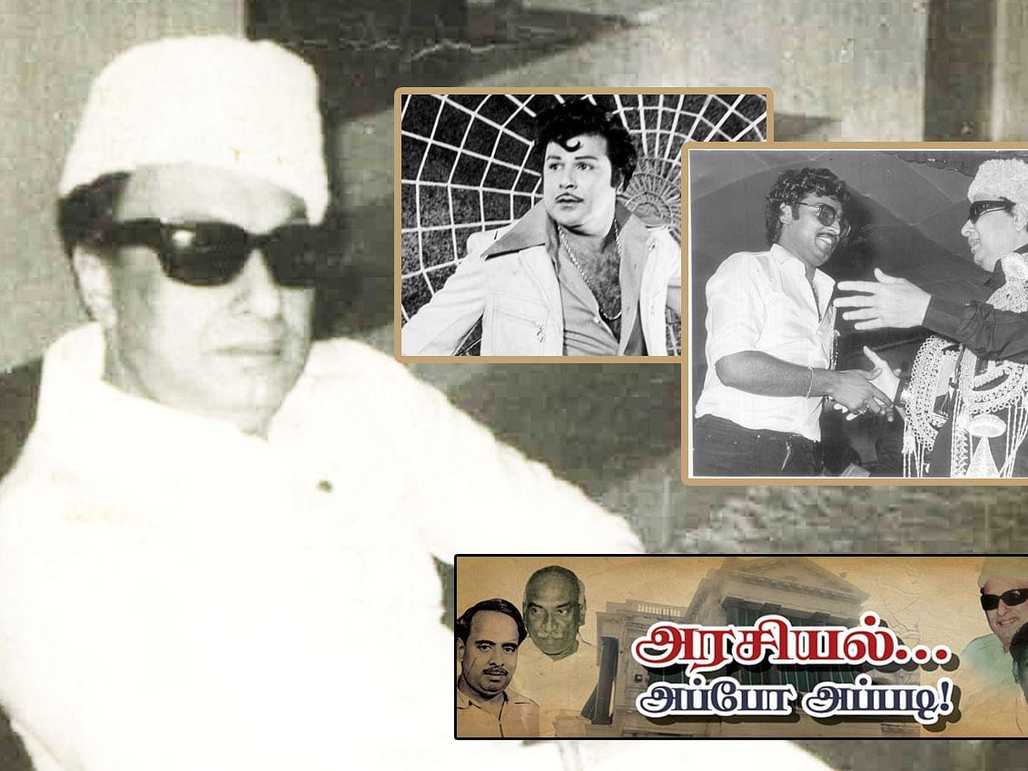 எம்.ஜி.ஆரை எதிர்த்த ஜெய்சங்கர்... கருணாநிதியுடன் கைகோத்த டி.ஆர்... அரசியல் அப்போ அப்படி - 5