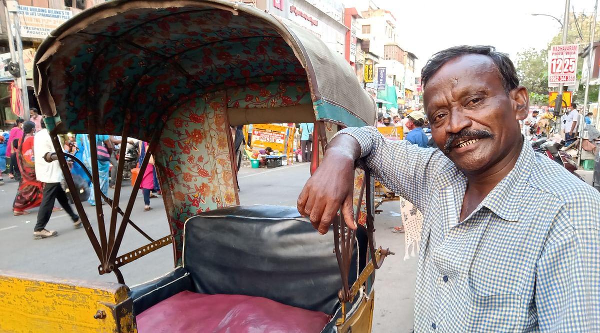 பாண்டியன் ரிக்ஷா | Pandian Rickshaw