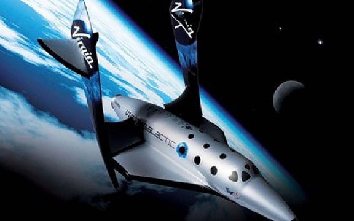 Virigin Galactic space tour