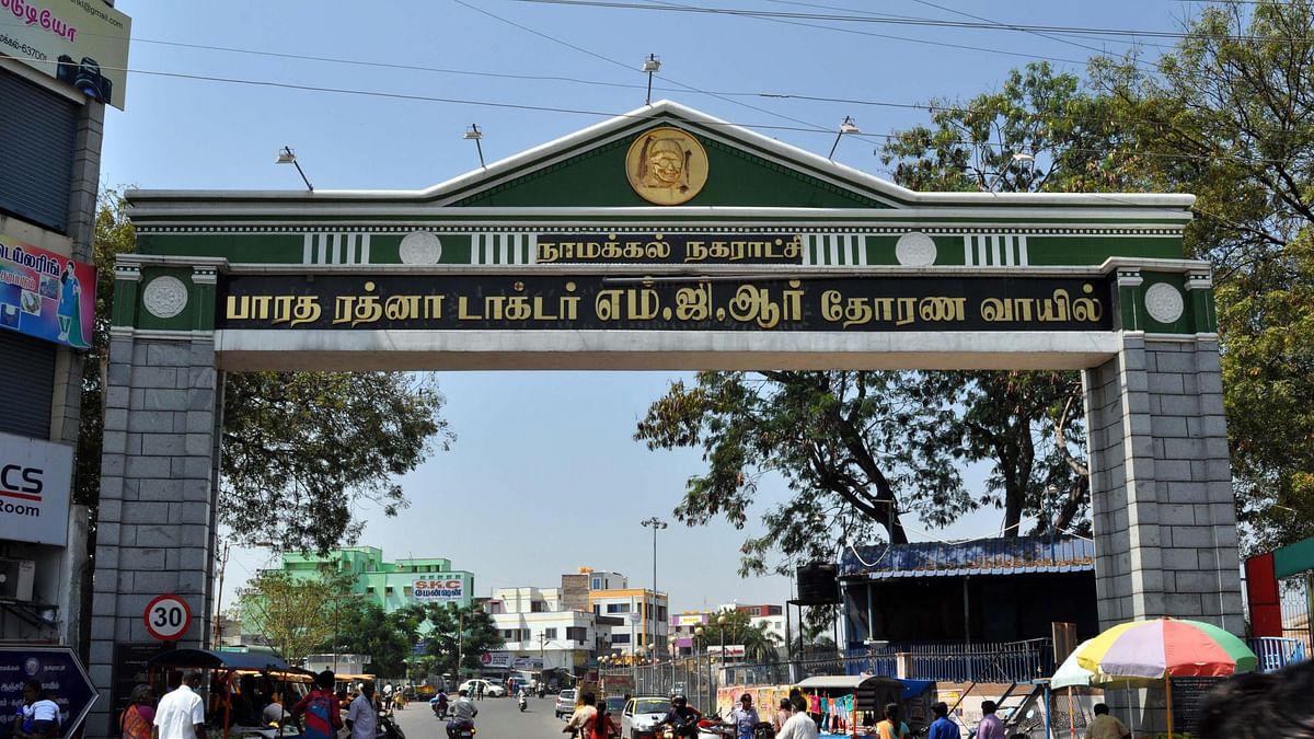 நாமக்கல்