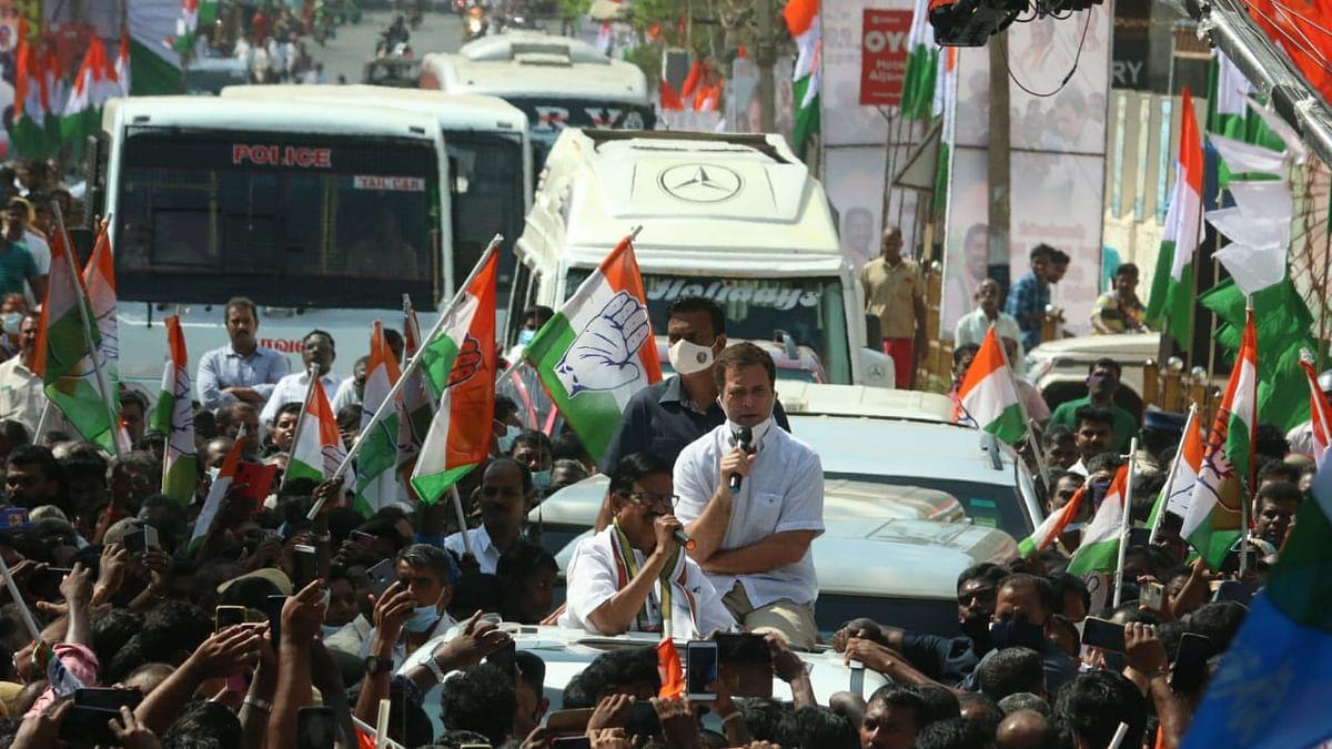கன்னியாகுமரியில் பேசும் ராகுல் காந்தி