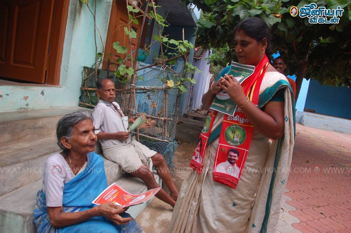 நாம் தமிழர் கட்சி  (2021 சட்டமன்றத் தேர்தல் பிரசார படம்)