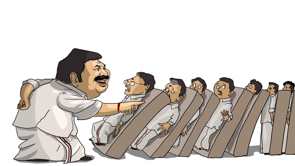 மிஸ்டர் கழுகு