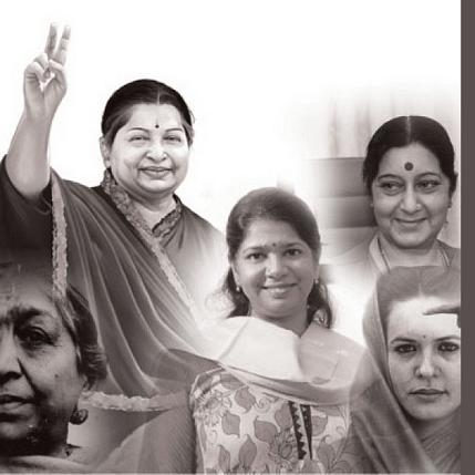 அரசியல் பொறுப்புகளில் பெண்கள்!