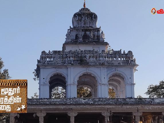 பிட்டு மண்டபம்