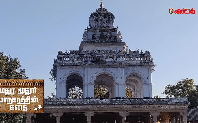 மதுரை மூதூர் மாநகரத்தின் கதை – 8: மத நல்லிணக்கம் பேசும் மதுரைப் பிட்டு மண்டபம்!