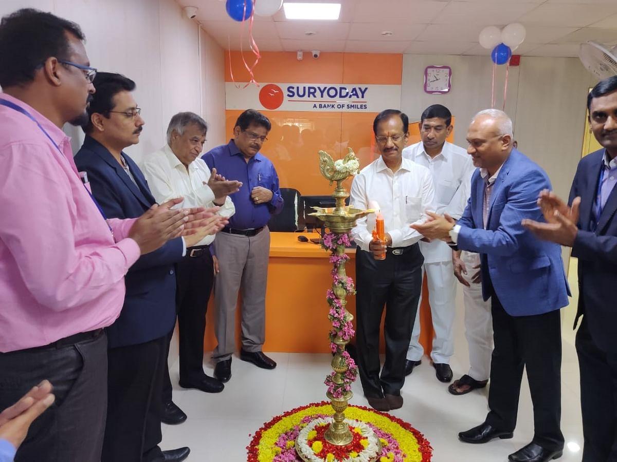 Suryoday SFB IPO: சூப்பர் லாபம் தருமா சூர்யோதய் பங்கு விற்பனை?