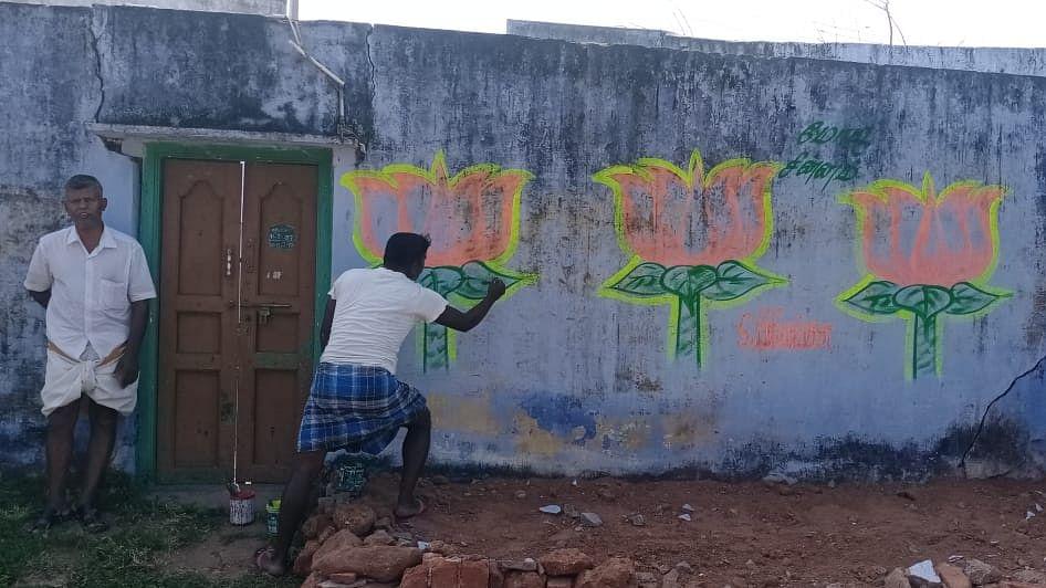 பா.ஜ.க-வின் சுவர் விளம்பரம்