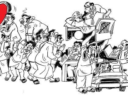தேர்தல் 2021 : நீங்கள் தெரிந்துகொள்ள வேண்டியவை...