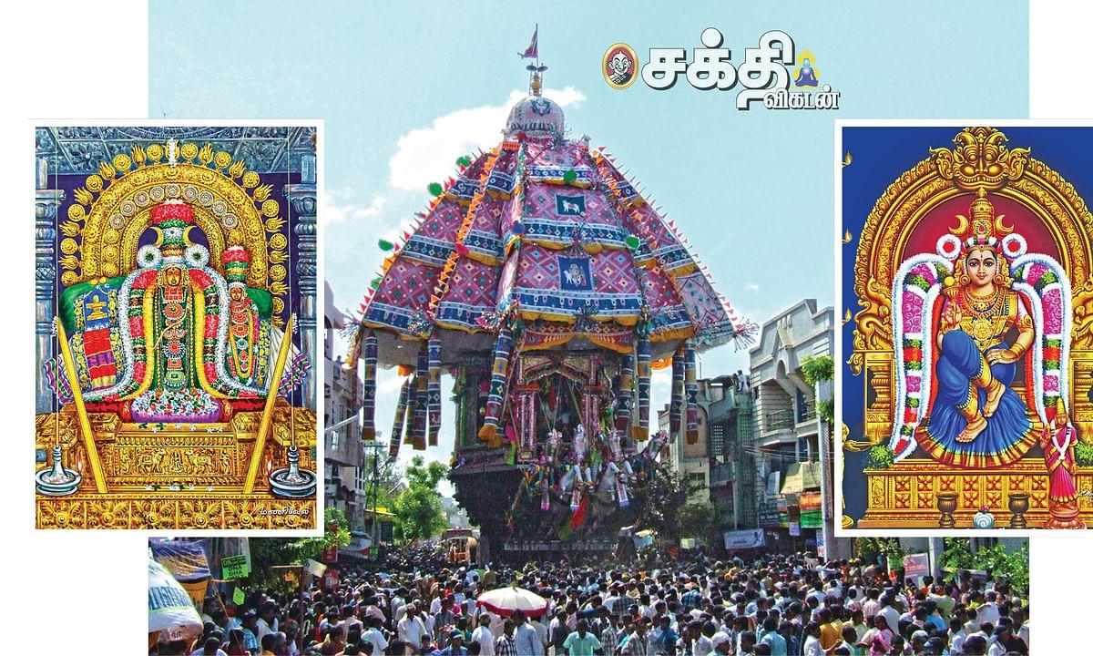 திருவாரூர் தேர் விழா!