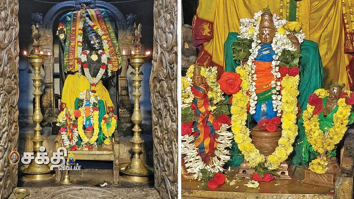 காடுஅனுமந்தராயர் ஸ்வாமி