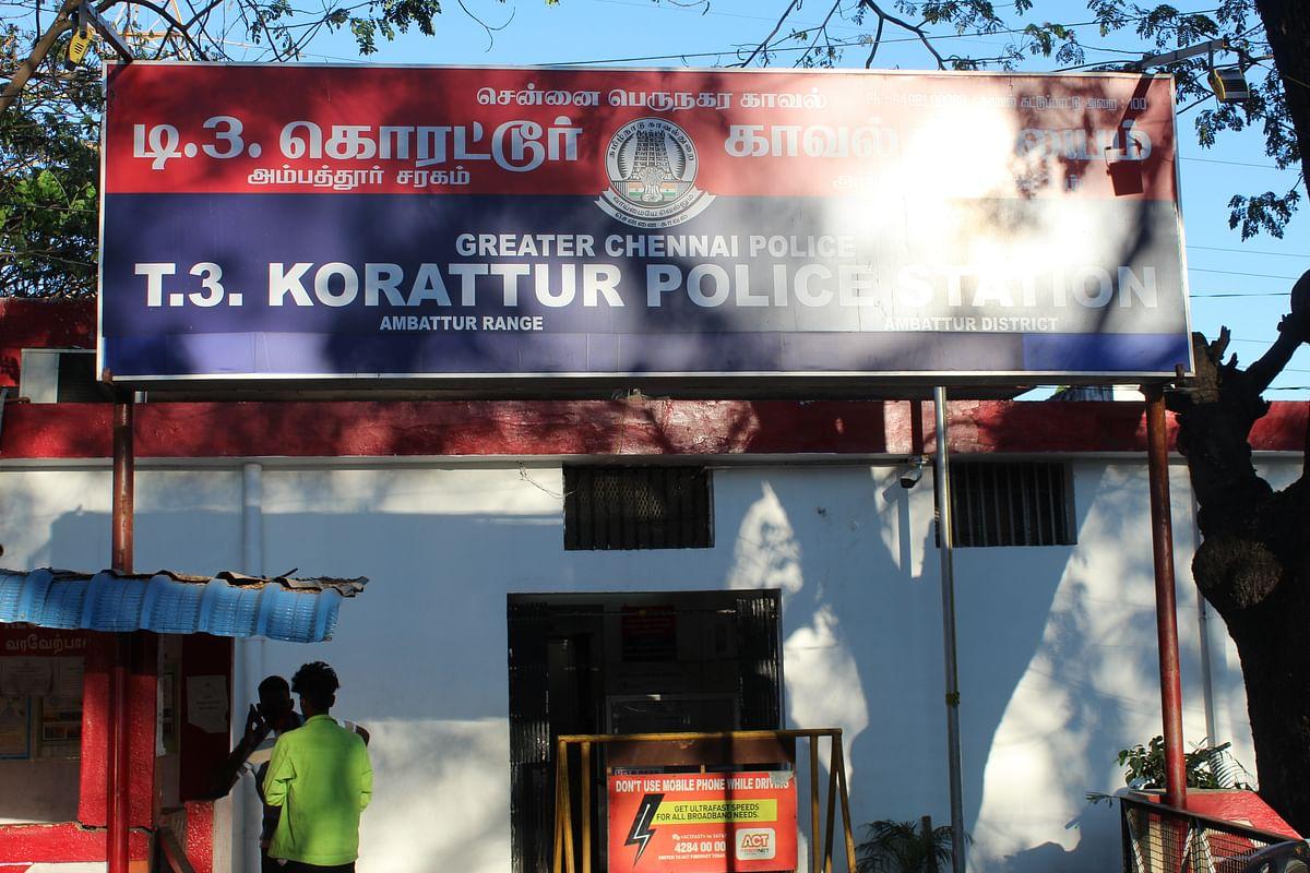 கொரட்டூர் காவல்நிலையம்