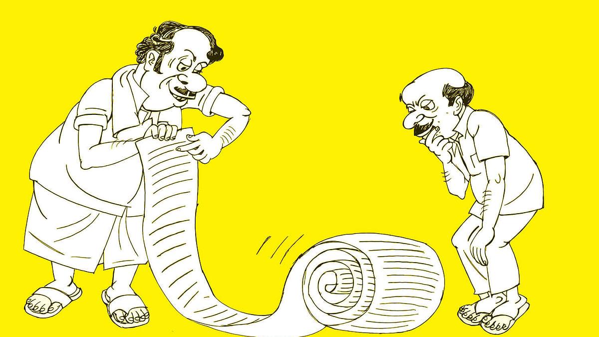 தேர்தல் கிசுகிசு