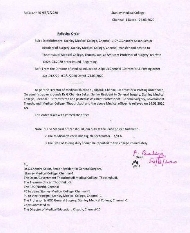 மருத்துவர் சந்திரசேகரன் இடமாறுதல் ஆணை