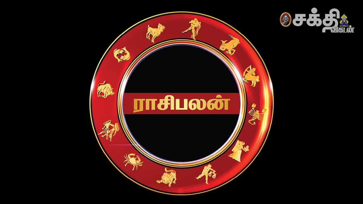ராசி பலன்