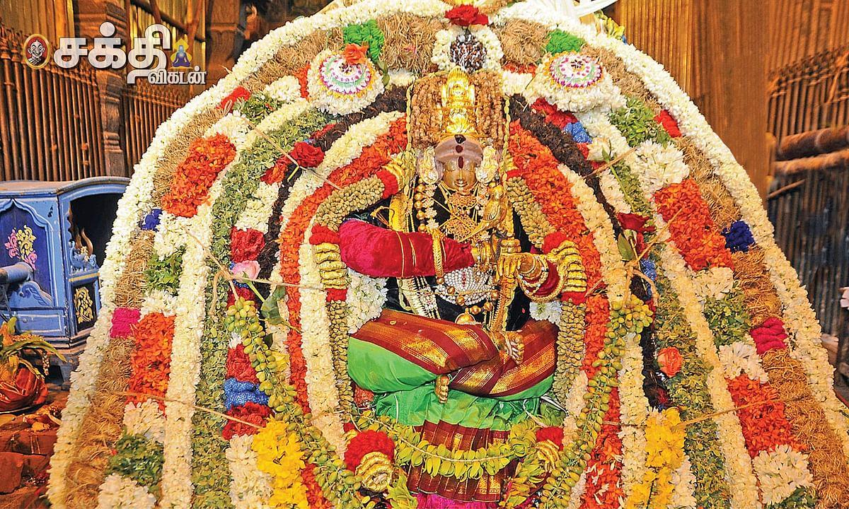சமயபுரம் மாரியம்மன்