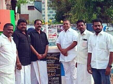 `விஜய் மக்கள் இயக்கம் அரசியல் கட்சிக்கு இணையானது; கொடியை அகற்றுக!'- நிர்வாகிகளை அதிரவைத்த அதிகாரிகள்