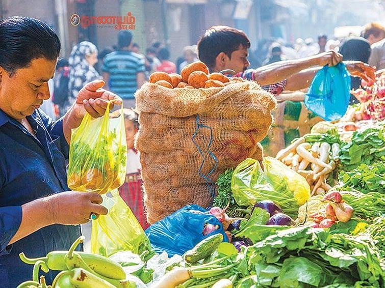 ''பாக்கெட் மணி, ஜி.எஸ்.டி கட்டணம் அதிகமாகக் கூடாது..!'' மக்கள் கலகல கமென்ட்ஸ்