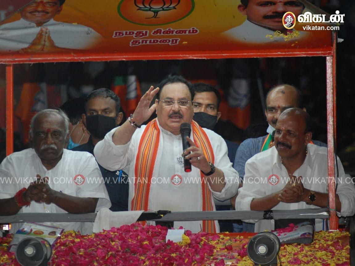குமரி: காங்கிரஸ் மனநிலை இழந்த கட்சி  - ஜே.பி.நட்டா!