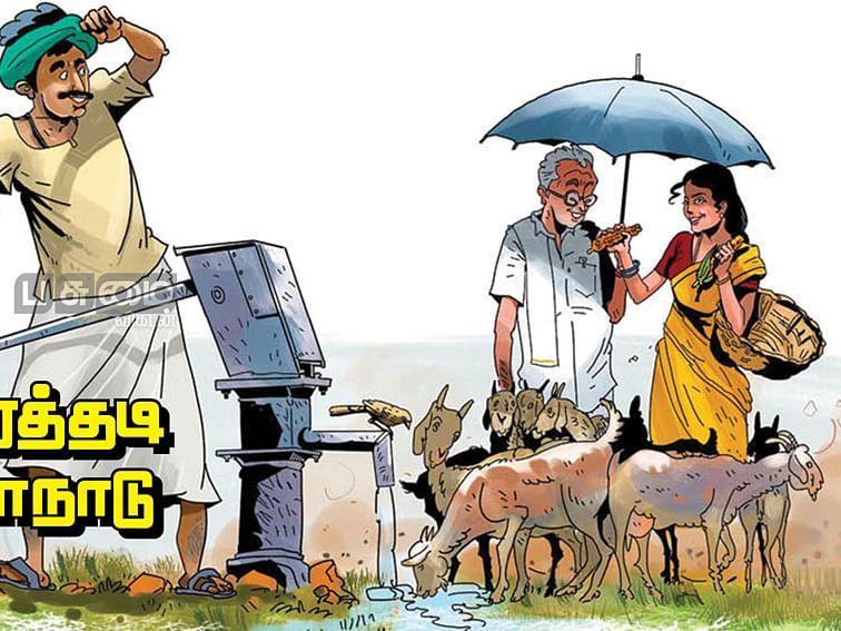 டிராக்டர்... வைக்கோல் கட்டும் கருவி - ஒரு மணிநேர வாடகை 340 ரூபாய்!