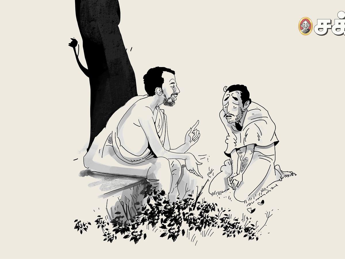 சிந்தனை விருந்து: எது சாதனை?