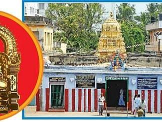 சித்ரா பௌர்ணமி சிறப்புகள்: பொருளும் அருளும் வழங்கும் சித்ர குப்த வழிபாடு!