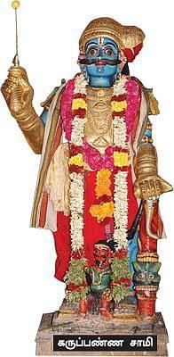 கருப்பண்ண சாமி