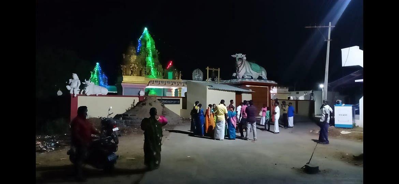 திருமலைகிரி கோயில்