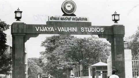 விஜய வாஹினி ஸ்டூடியோ