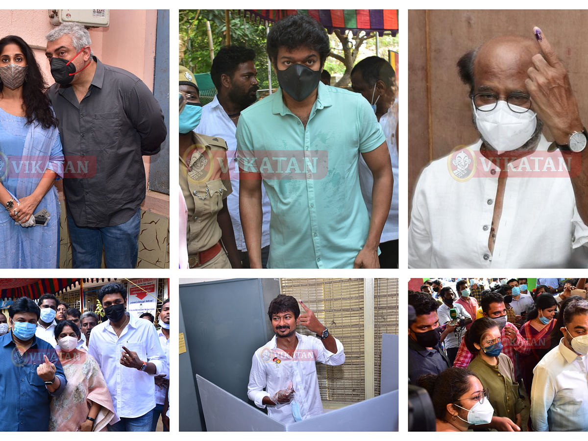 TN Election 2021: சட்டப்பேரவைத் தேர்தலில் வாக்களிக்க வந்த திரைப்பிரபலங்கள்! #PhotoAlbum