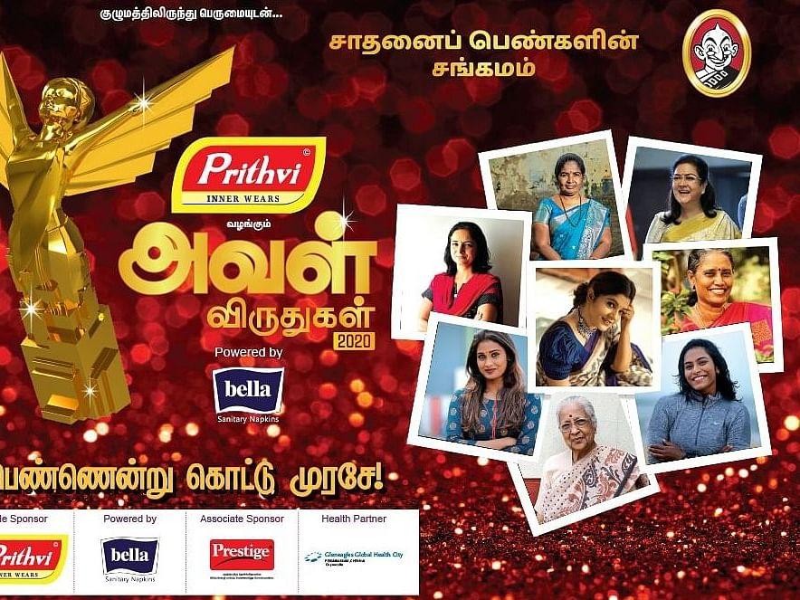 Aval Vikatan Awards 2020: சுசீலா முதல் ஊர்வசி வரை... 2020-ன் சாதனைப் பெண்கள் இவர்கள்!