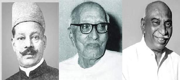 பனகல் அரசர், ராஜாஜி, காமராஜர்