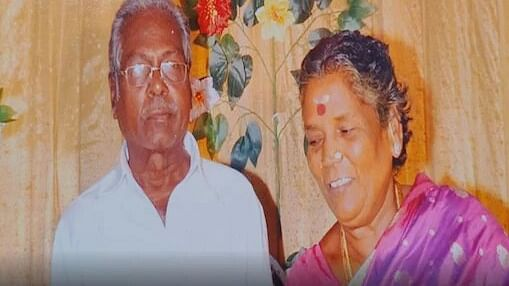 மூர்த்தி-ராஜேஸ்வரி தம்பதி